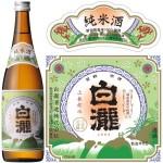 minatoya_172014